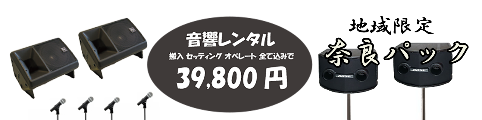 pa389_top